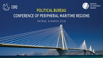 Cpmrs political bureau prepares to agree policy position on post the cpmrs political bureau will gather in the city of patras in the region of western greece on 08 march to agree the policy position of member regions stopboris Image collections